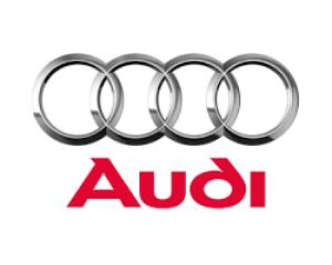 Ключи Audi
